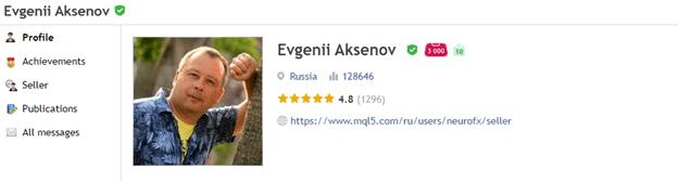 The Gold EAgle robot was developed by Evgenii Aksenov